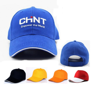 Imprinted Baseball Cap with Sandwich Visor