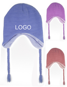 Kids Fleece Lined Beanies With Earflap